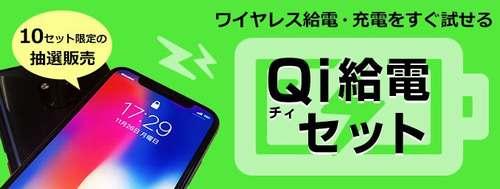 HUAWEI Mate 20 Proと中古iPhoneXのセットで10万円以下!goo Simsellerがセット販売をする理由