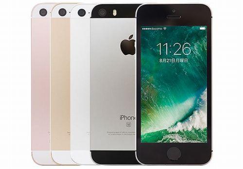 iPhoneSEが台数限定で税別14,800円!セールで売り出すのはどの格安スマホで販売はいつから