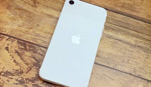 iPhoneSEがAppleオンラインストアから到着!ファーストレビューをお届け