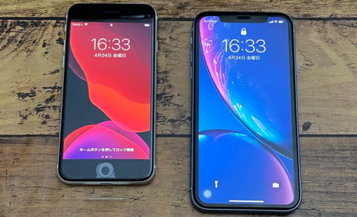 iPhoneSEiPhoneXR画面大きさ比較