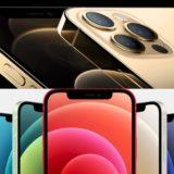 iPhone12とiPhone12Pro